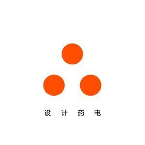 设计药电 Logo