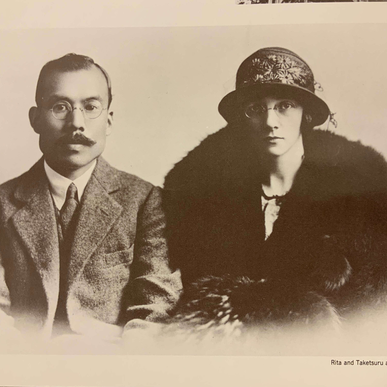 Episode 10: Masataka and Rita Taketsuru, A Whisky Love Story